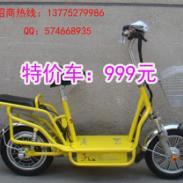特价促销电动自行车图片