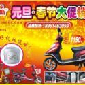 供应上海哪里有电动摩托车经销商