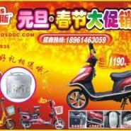 上海哪里有电动摩托车经销商图片