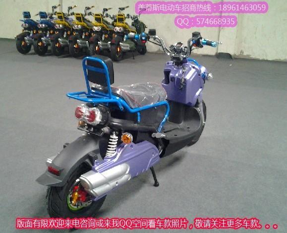 供应祖玛四代电动摩托车