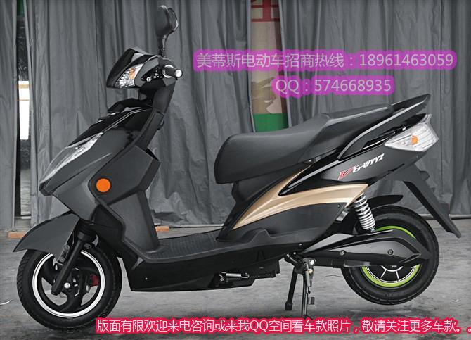 供应劲战电动摩托车