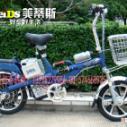 美蒂斯电单车图片