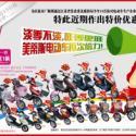 南京厂家直销简易款电动车图片
