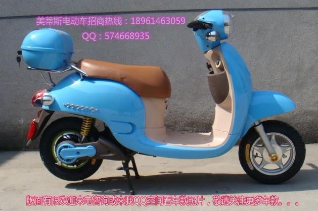 供应光彩电动摩托车