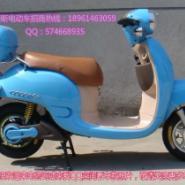 光彩电动摩托车图片