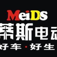 江苏环保电动车厂家图片