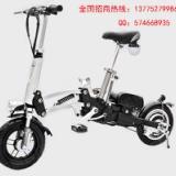 供应折叠锂电池自行车