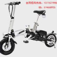 供应锂电池电动自行车