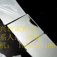 玻璃化妆镜厂家批发价格/报价厂家永兴玻璃制品厂