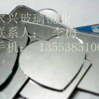 可爱卡通小化妆镜/可爱卡通小化妆镜生产厂家