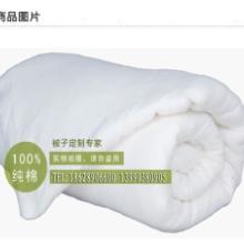 供应千层无网纯棉被生产厂家正宗新疆长绒棉被芯3斤包邮批发