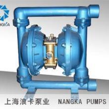 供应铸铁气动隔膜泵批发