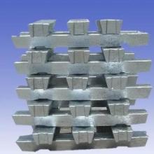 供应2014进口铝锭国产铝锭千余吨库存充足铝板棒带线规格齐全