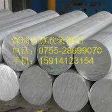惠州5052铝合金 进口铝合金的性能用途铝合金价格 铝板铝棒铝材图片