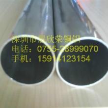 耐磨模具铝板 广东7075超硬铝板 深圳7075超硬铝合金图片