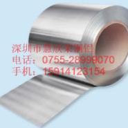 广东白铜带厂家图片
