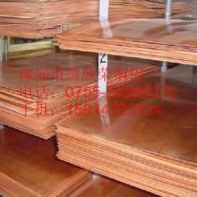 国产紫铜t2板棒/深圳紫铜棒生产厂家/T2紫铜的价格图片