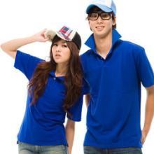 东莞广告T恤衫订做,东莞工衣定做,东莞工作服定做,东莞厂服定做厂家批发