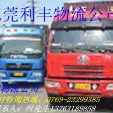 供应东莞到西安货运专线图片
