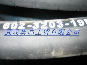供应钢丝编织胶管武汉