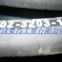 供应钢丝编织胶管 图片|效果图
