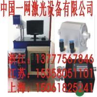 GTPC-50D半导体激光器 半导体激光器 50D半导体激光器 光器、GTPC-75S激光模块、浙江一网