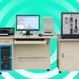 供应不锈钢红外碳硫分析仪器