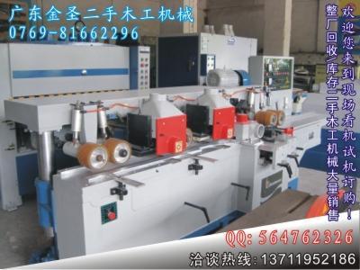 广西金圣木工机械厂