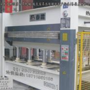 厂家直销台湾大型真空10层热压机图片