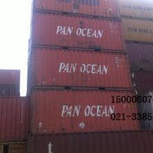 供应杂货集装箱-自备箱-集装箱出售杂货集装箱-自卑箱-集装箱出售