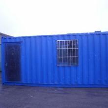 供應密閉式摺疊式開頂式集裝箱買賣巡展柜飛翼舊集裝箱房圖片