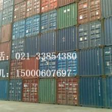 供应加工二手集装箱改造旧的货柜宿舍办公室上海住人集装箱式房屋图片