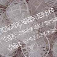 供应多孔球型填料/悬浮填料/环保设备