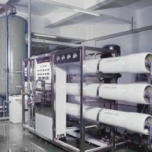 供应食品厂反渗透设备