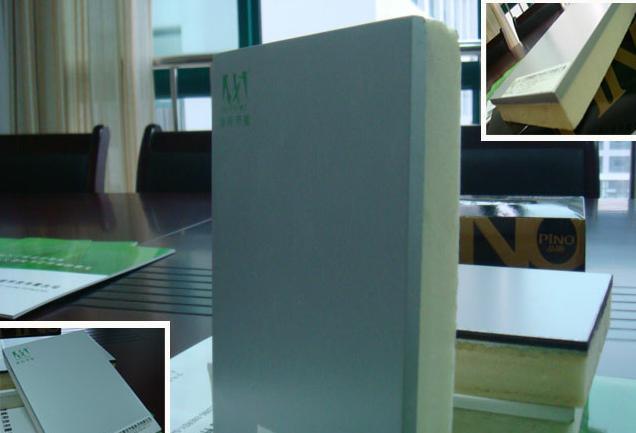 供应溧阳聚氨酯复合板图片