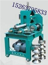 供应平台式定型圆管方管弯管机38型/50型60型76型图片