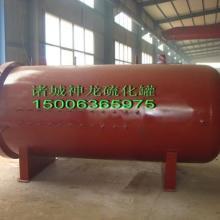 供应导热油硫化罐翻新轮胎硫化罐15006365975批发