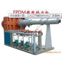 2012优质硅胶密封条设备供应厂家批发