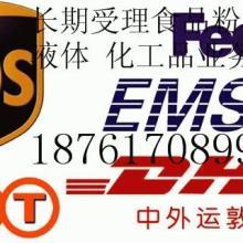 如皋EMS国际快递南通中国邮政批发