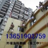 上海涂料 上海涂料施工 上海涂料粉刷 上海外墙涂料粉刷