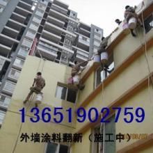 上海涂料 上海涂料施工 上海涂料粉刷 上海外墙涂料粉刷图片