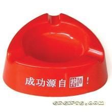 供应广告烟灰缸、三角形塑料烟灰缸批发