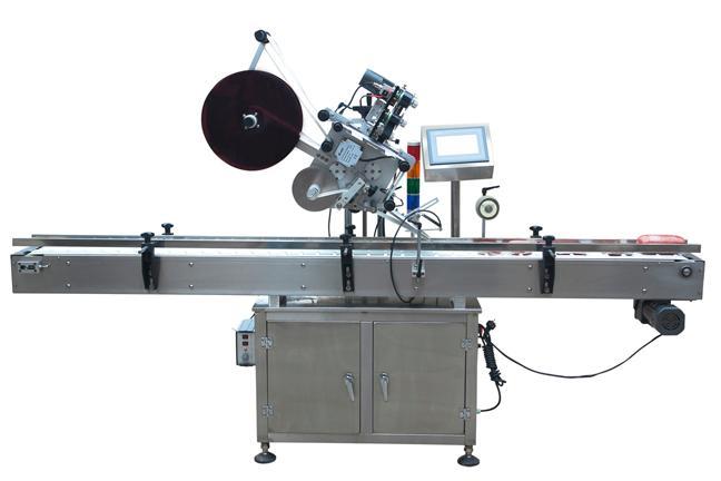 供应贴标机、北京贴标机、贴标机生产厂家