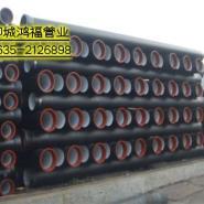 管径100mm供水球墨铸管图片
