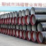 供应dn600球墨铸铁管,齐齐哈尔球墨铸铁管供应商