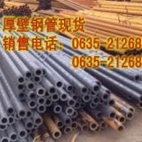 庫存冶鋼無縫鋼管