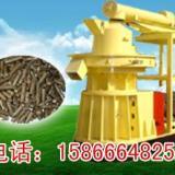 供应XGJ-550型木屑颗粒机