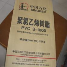 供应纸塑复合包装制品、纸塑复合包装制品报价、纸塑复合包装制品厂家批发