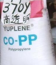 供应PP电器绝缘材料PP 台湾台化 K7025 PP包装薄膜原料批发
