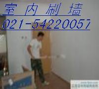 供应上海粉刷公司上海涂料粉刷粉刷图片